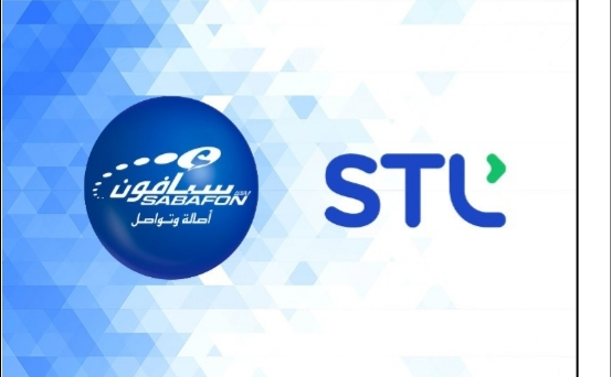 اختيار سبافون لشركة ستيرلايت تكنولوجيز المحدودة (STL) لتقديم حلول وأنظمة دعم الفوترة والعمليات البرمجيه بالتقنية السحابية ضمن عملية التحول الرقمي